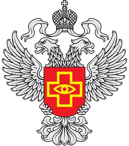 Территориальный орган Росздравнадзора по Республике Крым и г.Севастополю